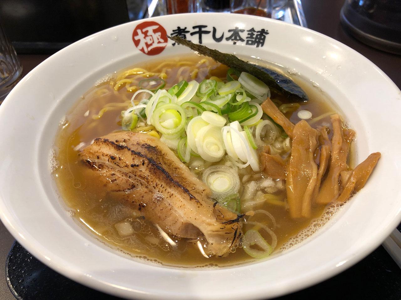 味わい深いスープ